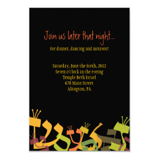 HEBREW LETTERS TREE Bar Mitzvah Party Card Personalized Announcements