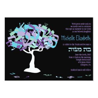 "HEBREW LETTERS TREE Bat Mitzvah Invitation Invite 5"" X 7"" Invitation Card"