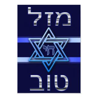 Hebrew Mazal Tov Card in Silver on blue