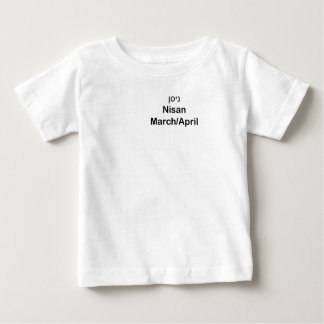 Hebrew Month Nisan March/April T-shirt