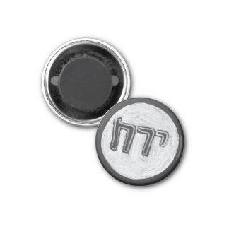 Hebrew Moon 1 Inch Round Magnet