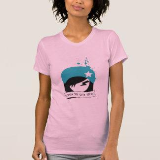 "Hebrew Official ""TLV Derby Girls"" Logo T Shirt"