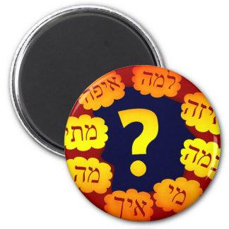 Hebrew Question 2 Inch Round Magnet