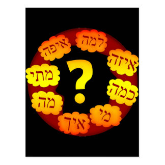 Hebrew Question Postcard