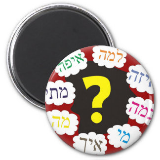 Hebrew Questions 2 Inch Round Magnet