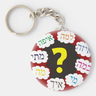 Hebrew Questions Keychain