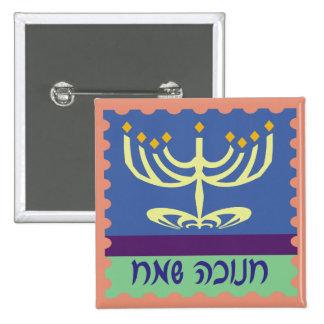Hebrew Script Menorah Buttons