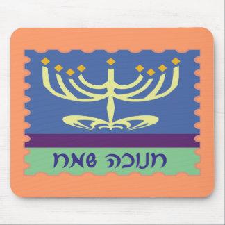 Hebrew Script Menorah Mousepad