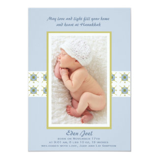 Hebrew Son Photo Birth Announcement