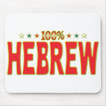 Hebrew Star Tag Mousemat