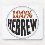 Hebrew Tag Mouse Pad