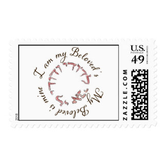 Hebrew Wedding Stamp