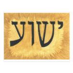 HEBREW Yeshua Jesus King of Kings Postcards