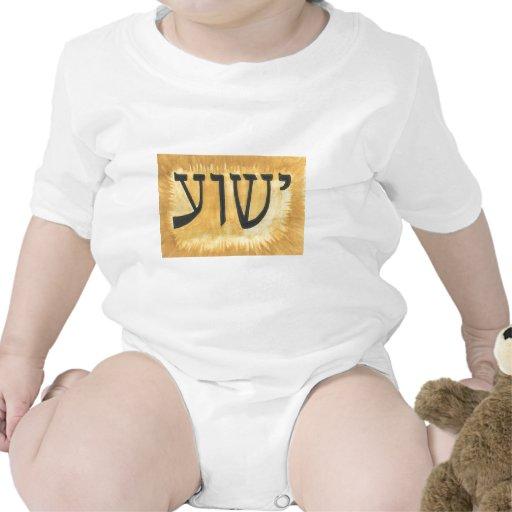 HEBREW Yeshua Jesus King of Kings Tshirt