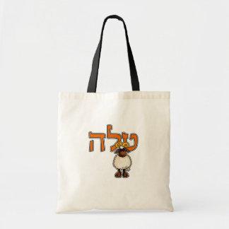 Hebrew Zodiac Tote - Aries