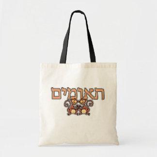 Hebrew Zodiac Tote - Gemini Canvas Bags