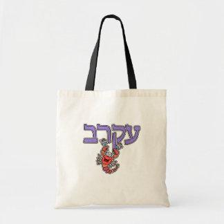 Hebrew Zodiac Tote - Scorpio