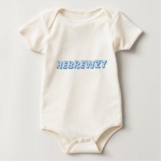 HEBREWZY BABY BODYSUIT