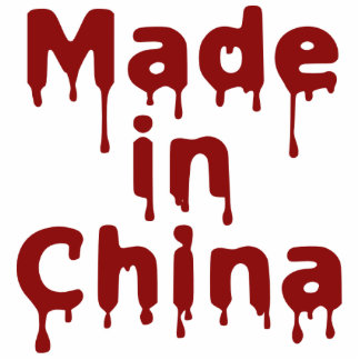 Hecho en China Escultura Fotografica