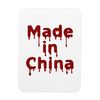 Hecho en China Imán Foto Rectangular