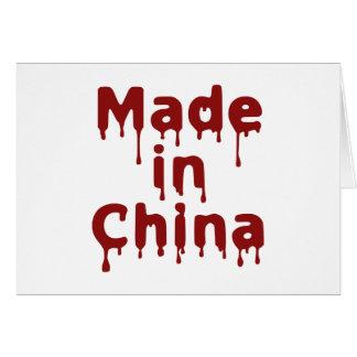 Hecho en China Tarjeta De Felicitación