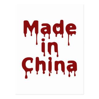 Hecho en China Tarjeta Postal