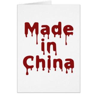 Hecho en China Tarjetas
