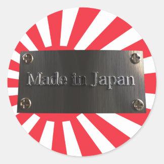 Hecho en el pegatina de Japón r1