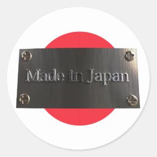 Hecho en el pegatina de Japón r2