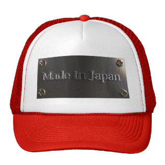 Hecho en gorra del camionero de Japón r1