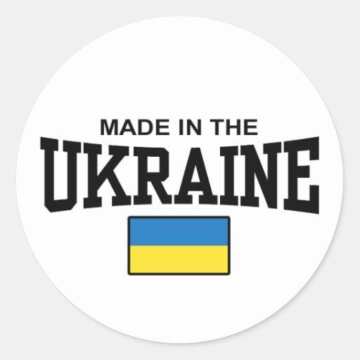 Hecho en la Ucrania Pegatina Redonda