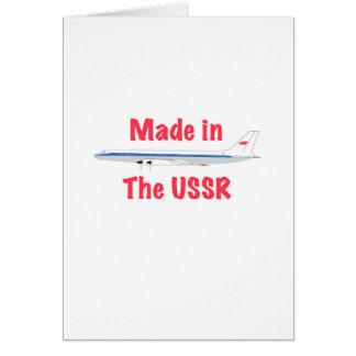 Hecho en la URSS Felicitacion