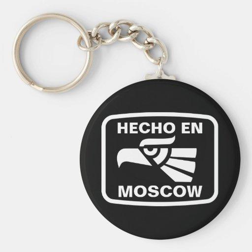 Hecho en Moscow personalizado custom personalized Keychain