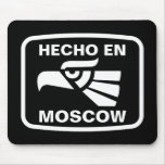 Hecho en Moscow personalizado custom personalized Mouse Pad