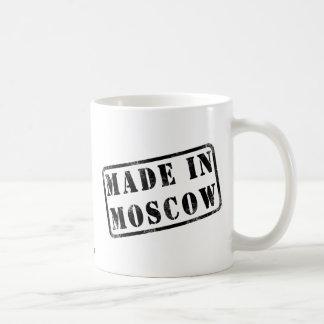 Hecho en Moscú Taza De Café