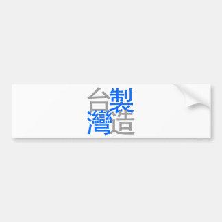 Hecho en Taiwán en la palabra china (amor Taiwán d Pegatina Para Auto
