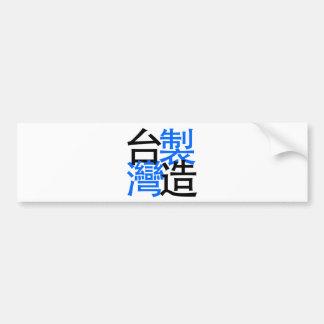 Hecho en Taiwán en palabras chinas, amo Taiwán Pegatina Para Auto