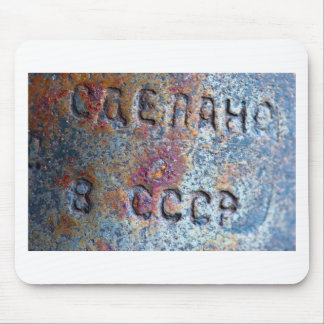 """""""Hecho en URSS """" Mouse Pads"""