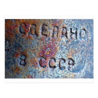 """""""Hecho en URSS """" Tarjetas Postales"""