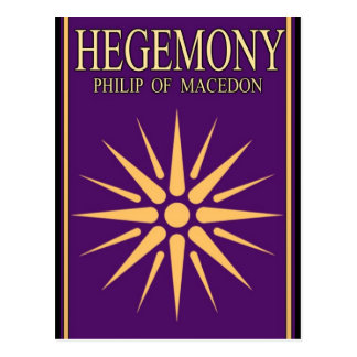 Hegemony Banner Postcard
