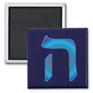 Hei 2 Inch Square Magnet