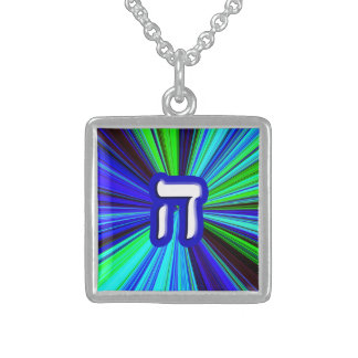 Hei - 3D Effect Sterling Silver Necklace
