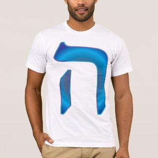 Hei T-Shirt