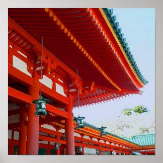 Heian Shine poster