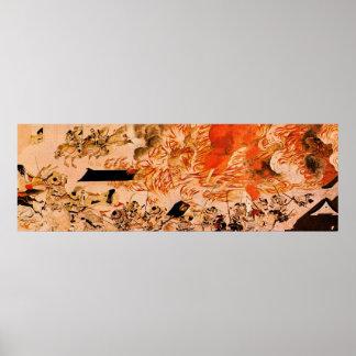 Heiji battle does not ran samurai poster
