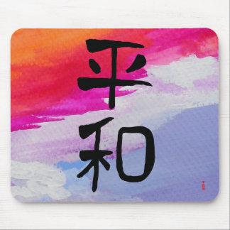 """Heiwa"" or Japanese Kanji for ""Peace"" Mouse Pad"