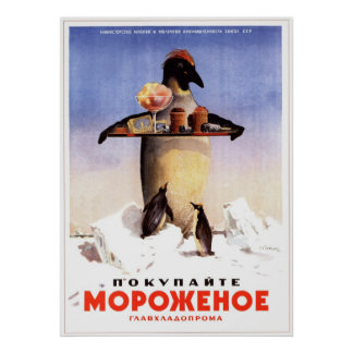 Helado soviético de URSS que hace publicidad de 19 Póster