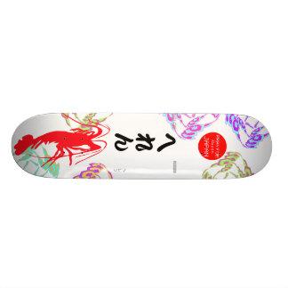 Helen Skateboard Deck
