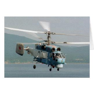 Hélice KA-27 Tarjetón