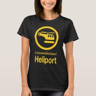 Heliport ⚠ Thai Language Script ⚠ T-Shirt